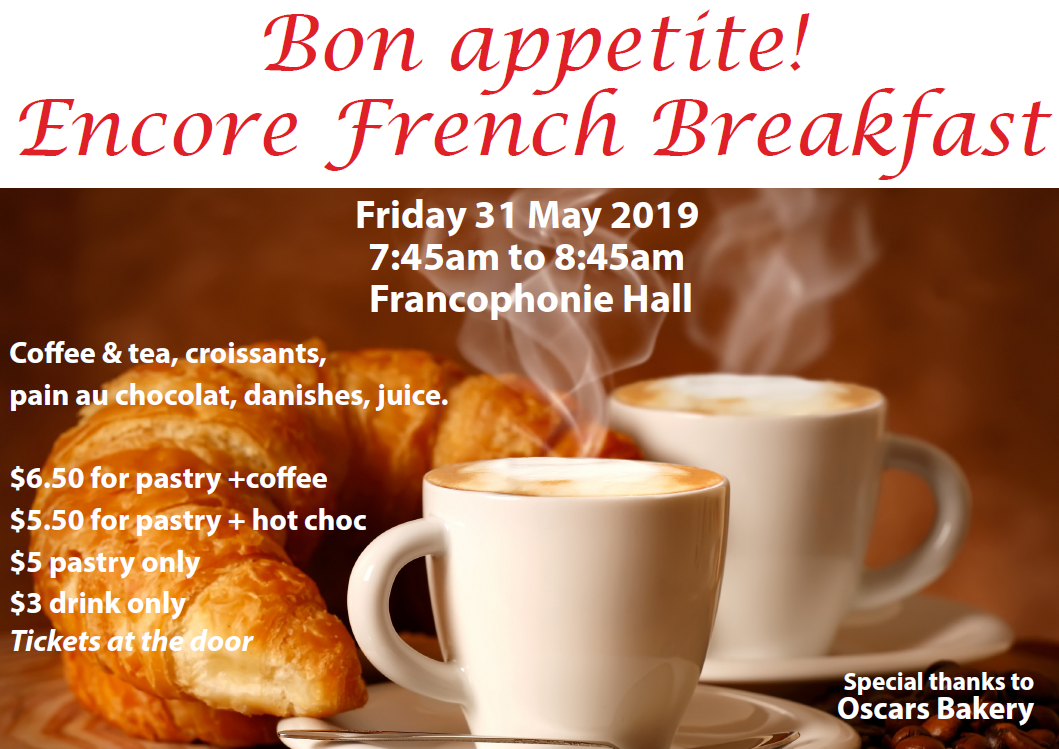 2019 - Encore French Breakfast